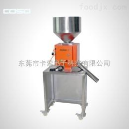 PEC2005面粉 大米 粉末 豆类 自动上料食品金属分离器 食品金属探测器