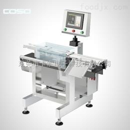 CW100ACW100A高精度智能型自動重量選別機 重量檢測機 重量檢測儀