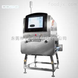 XR-2412饼干,薯片,婴幼儿食品,药片 米粉 异物检测机 X射线异物检测机