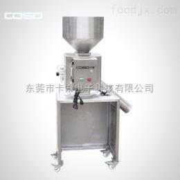 PEC2005B2咖啡 茶葉 中藥粉末 金屬分離器 金屬分離機 金屬檢測機