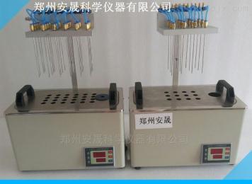 AS-24SY浙江小型水浴氮吹儀