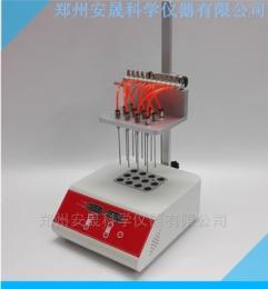 AS100-1F北京高效節能干式氮吹儀