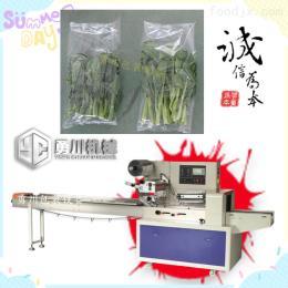 YC-600x新鮮600下走膜蔬菜包裝設備