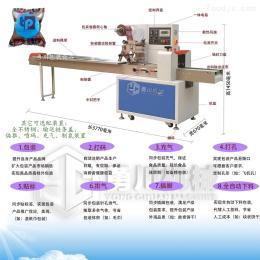YC-250自动点数酒精块包装机械