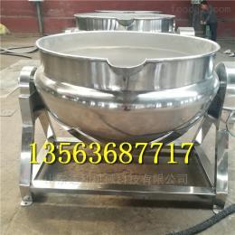 300电加热优质夹层锅 肉类卤制品卤煮设备