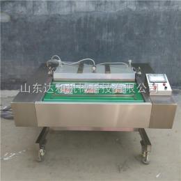 DZ1100/2LXD-100医疗用品真空包装机中药饮片真空包装机