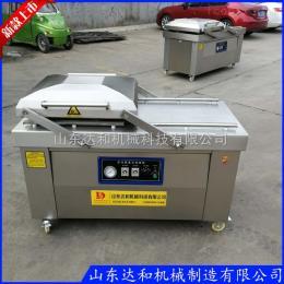 600厂家专业生产肉类食品真空包装机价格