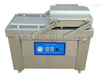 DZ500/2SXD-20五谷杂粮真空包装机价格