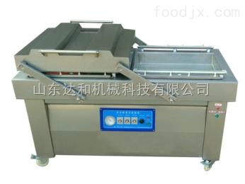 DZ600/2S下凹XD-020五谷杂粮真空包装机 红豆真空包装机 小米真空包装机