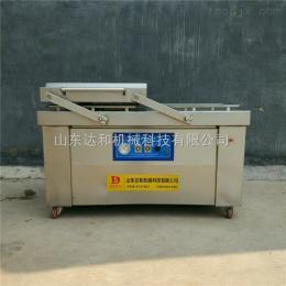 DZ600/2SXD-063鮮玉米真空包裝機
