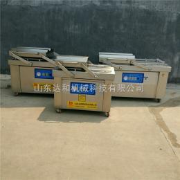 DZ600/2SXD-0100五谷杂粮真空包装机