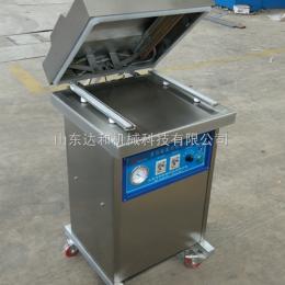DZ400/2SXD-20鲜玉米真空包装机粽子真空包装机