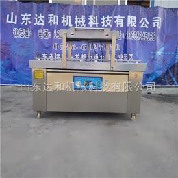DZ700/2S中药饮片真空包装机 医疗器械真空包装机