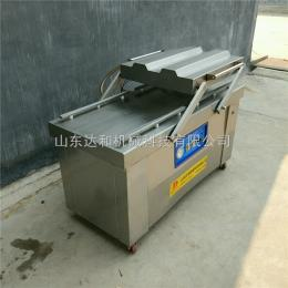 DZ600/2SXD-063白砂糖真空包裝機