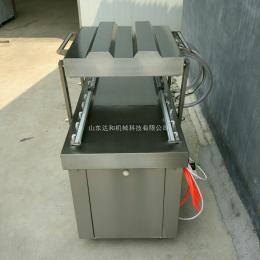 DZ400/2S下凹XD-20面粉真空包裝機