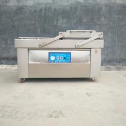 DZ700/2SDZ-063面粉真空包裝機