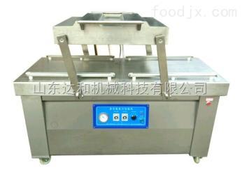 DZ650/2SXD-20蛋糕充氮气真空包装机