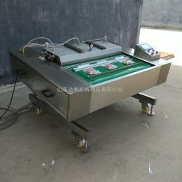 DZ1100/2LXD-100鸭掌真空包装机