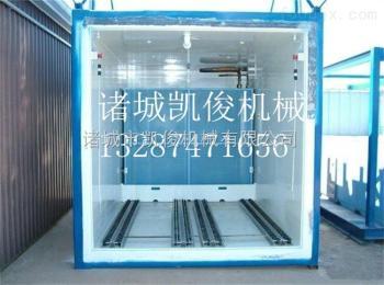 KJ-150温室蔬菜真空预冷机