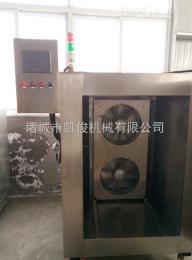 KJJX-32速冻隧道式速冻机  压缩机单冻机