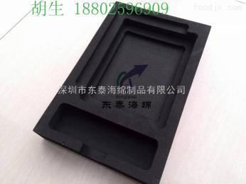 dt-964深圳工具箱eva内衬厂家 eva内衬雕刻厂家