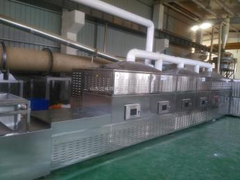 鰻魚微波烘干機烘干設備