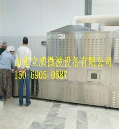 lw-20kw解讀五谷雜糧微波熟化設備的優勢