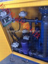 HG尚志冷凝器在線清洗系統廠家供應