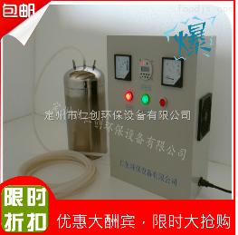 RC-WTS-2A河北仁創牌水箱自潔消毒器