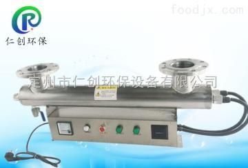 RC-UVC-160過流式紫外線消毒器