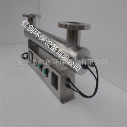 RC-UVC-160安徽紫外線消毒器160w