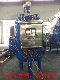 鹤岗电絮凝高悬浮物废水处理系统供应