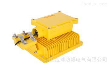 GB8020GB8020防爆投光燈150W