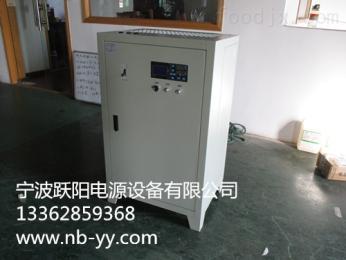 电流电压可定制高频开关电源,开关型整流器