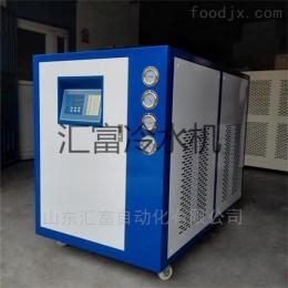 CDW-10HP 磨粉机配套冷水机 汇富冷却降温机直销