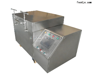 CDW-196觸摸屏專用低溫深冷分離設備 冷凍拆屏機 低溫拆屏器 廠家直銷