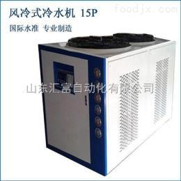 CDW-15HP反应釜5匹水冷却冻水机 注塑冷冻机3匹 8匹工业冷水机