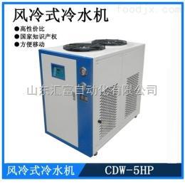 CDW-5HP宰鸡专用低温5度冷水机冰水机制冷机