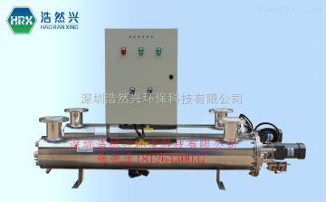 HRX-UV-.100T1280W工業uv紫外線水殺菌消毒器HRX-UV-100T1280W