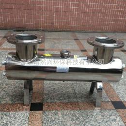 HRX-UV-.60T720W304不銹鋼紫外線水殺菌消毒器HRX-UV-60T720W