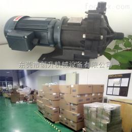 CX创升机械塑料磁力泵,您的环境净化器