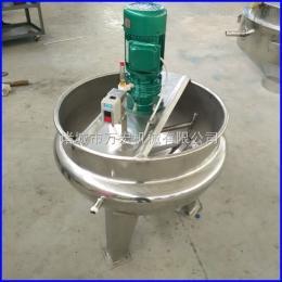 供应200型电加热可倾式食品夹层锅 可立式食品夹层锅