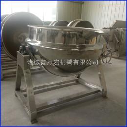 400万宏机械400型可立式夹层锅 带盖夹层锅