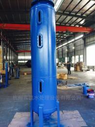xk-019康强 全自动锅炉软水器 离子交换器厂家批发