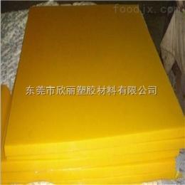 1010聚氨酯板 德国聚氨酯板 聚氨酯板价格