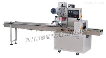 BG-250X伺服电机导轨PE膜套袋机器厂家