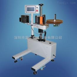 ALP-230/260平面貼標機ALP-230/260