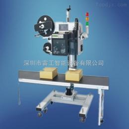 ALP-6000ALP-6000 平面打印贴标机