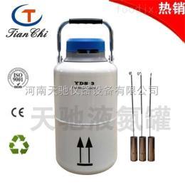 廠家阿拉爾天馳液氮罐3升冷凍罐價格