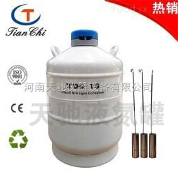 YDS-15洛阳液氮容器15升储罐天驰价格